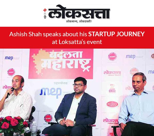 Vertoz's startup journey